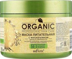 Odżywcza Maseczka do Włosów z Fitokeratyną, Organic Hair Care