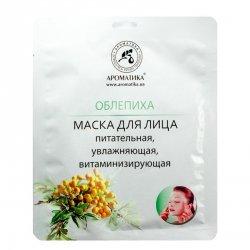 Rokitnik Maska do Twarzy Bio-Celulozowa Odżywcza, Nawilżająca, Witaminizująca, Aromatika