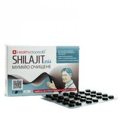 Mumio, Mumio Shilajit z Gór Tien Szan,  200 mg