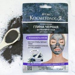 Czarna Glinka Wulkaniczna z Jałowcem do Twarzy i Ciała, Vitex