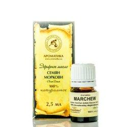 Olejek z Nasion Marchwi, 2,5 ml, 100% Eteryczny/ Aromatika