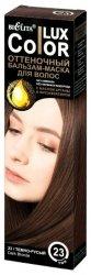 Koloryzujący Balsam-Maska do Włosów Color LUX, 23 ciemny blond