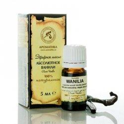 Olejek Waniliowy, 100% Naturalny, Aromatika