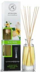 Aromadyfuzor Jaśmin, Dyfuzor Zapachu, Zawiera 100% Naturalny Olejek, Aromatika