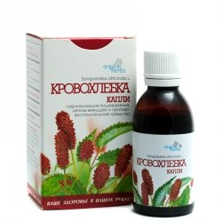 Krople Ziołowe, Krwiściąg Lekarski (Sanguisorba officinalis L.), 50 ml
