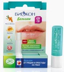 Защитный бальзам для сухих потрескавшихся губ, 4,6 г