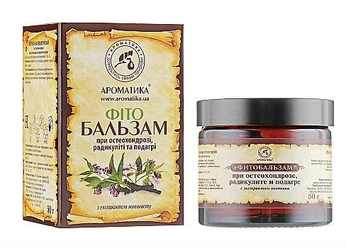 Phytobalm for Osteochondrosis, Radicular Pain and Gout, 50g