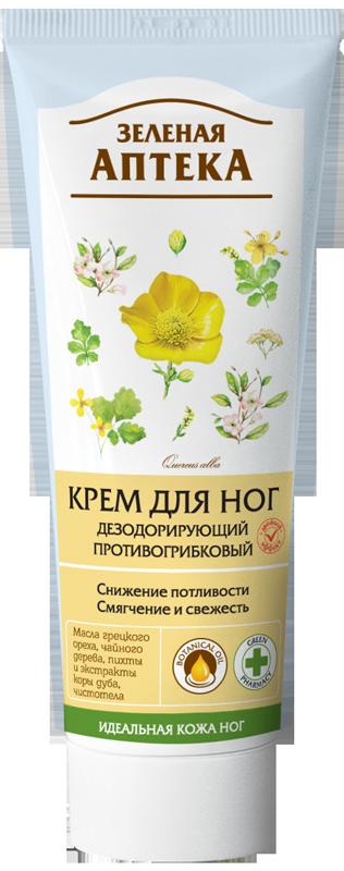 Antifungal foot cream 75ml, Elfa