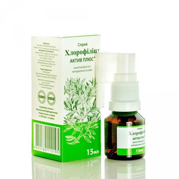 Chlorophyllipt, 15 ml Spray