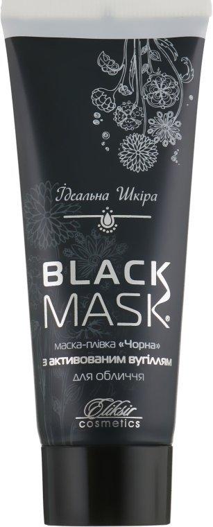 Maska Peel-off do Twarzy z Węglem Aktywowanym, Eliksir | 75 ml