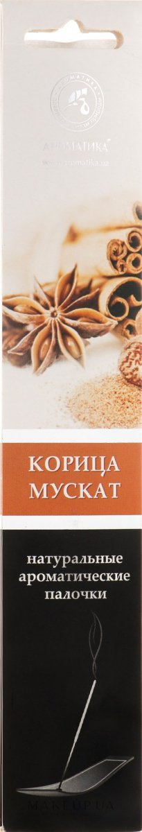 Incense Stick Cinnamon & Nutmeg, Aromatika