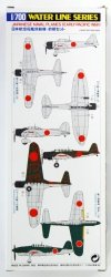 Haseawa WLS511 1/700 Japanese Naval Planes Set (Early War)