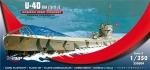 Mirage 350504 1/350 U-40 IXA [turm I] Niemiecki Okręt Podwodny