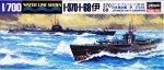Hasegawa WLS432 1/700 IJN I-370-I-68 Submarine