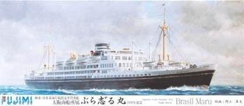 Fujimi 40082 1/700 Osaka Cargo-Liner Brasil Maru