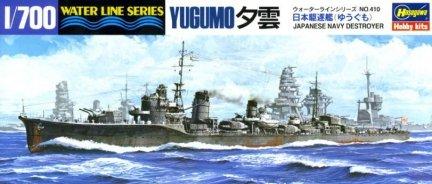 Hasegawa WLS410 1/700 IJN Yugumo Destroyer Battleship