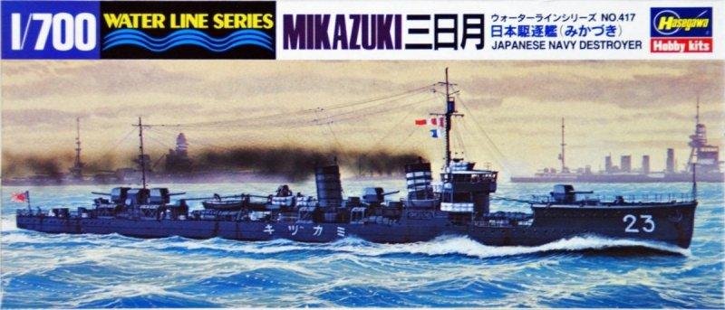 Hasegawa WLS417 1/700 IJN Mikazuki Destroyer Battleship