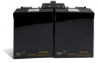 15-IL3860/2, 2-panelowy oświetlacz podczerwieni, zasięg od 100m/kąt 120° do 150m/kąt 60°