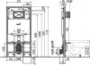 Alcaplast AM1101/1200 Slim Stelaż podtynkowy wc 8 cm