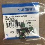 Śruby mocujące tarczę Shimano Deore XT FC-M8000 (M8 x 8,5mm) 4szt.