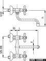 KFA RETRO bateria zlewozmywakowa, długość wylewki L = 160 mm CHROM   370-440-00