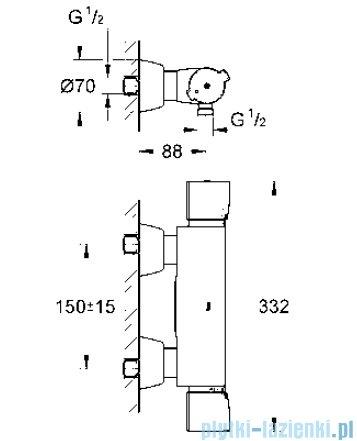 Grohe Grohtherm 2000 Special bateria prysznicowa z termostatem DN 15  34205000