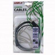 USB kabel (2.0), A-14pin, M/M, 1.8m, Logo, blistr, FUJI