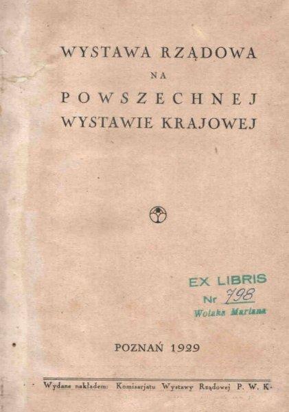 Wystawa rządowa na Powszechnej Wystawie Krajowej. 1929