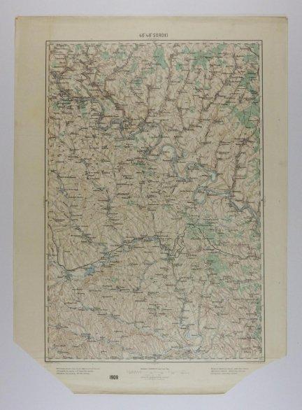 Soroki - mapa 1:200 000