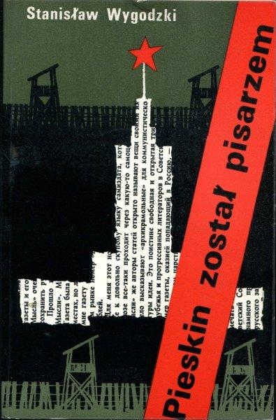 Wygodzki Stanisław - Pieskin został pisarzem. Powieść.