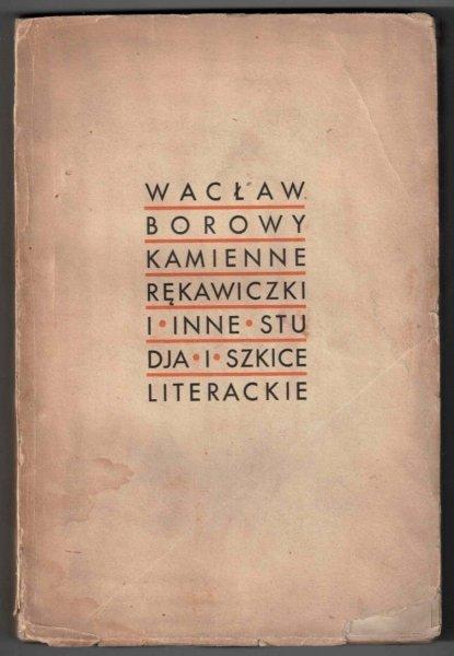 Borowy Wacław - Kamienne rękawiczki i inne studja i szkice literackie