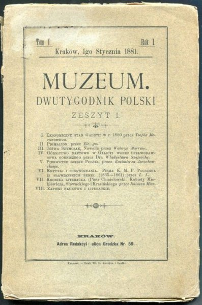 Muzeum. Dwutygodnik polski. R.1, t. 1., z. 1: 1. I 1881.