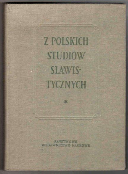 Z Polskich studiów slawistycznych. Cz. 1-2.