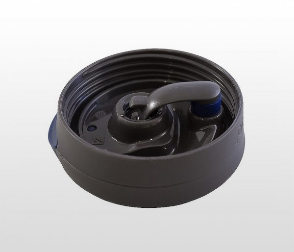 Kubek termiczny CONTIGO BYRON 470 ml (granatowy)