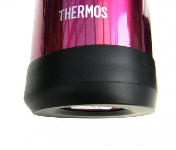 Termos ekstremalny Mountain Thermos 900 ml brązowy/szary