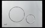 Przycisk chrom-mat / chrom-połysk Thin M772