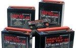 Akumulator żelowy 7,0 Ah/12v 100A