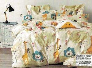 Pościel Collection World 160x200 dla dzieci - Ecru - Safari - 100% bawełna wz 1250