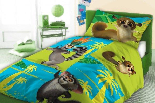 Pościel dla dzieci Madagaskar 160x200 Król Julian 100% bawełna