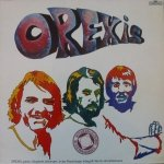 Orexis - Orexis (LP)