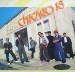 Chicago - Chicago 18 (LP)