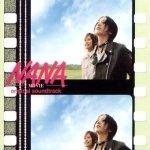 Nana - Original Soundtrack (CD)