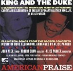 King And The Duke - American Praise (CD)