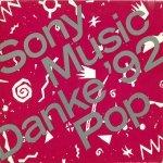 Danke '92 Pop (CD)
