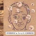 Holopaw - Holopaw (CD)