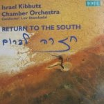 Israel Kibbutz Chamber Orchestra - Return To The South (CD)