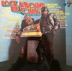 Rock Around The Clubs (LP)