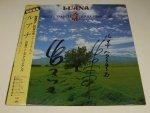Gunichi Yaamaguchi & Luana Hawaiians - Luana (LP)