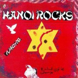 Hanoi Rocks - Rock & Roll Divorce (LP)