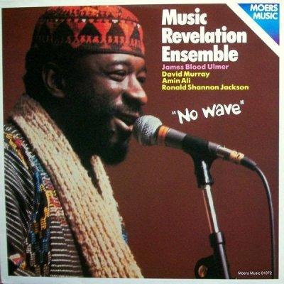 Music Revelation Ensemble - No Wave (LP)